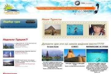 Сайты Турции
