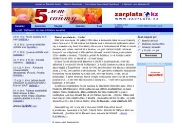 Каталог сайтов вакансий алматы авито новосибирск объявления мебель частные объявления