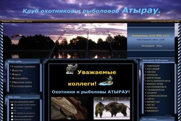 приложение для охотников и рыболовов
