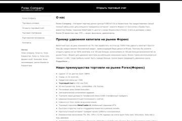 Форекс в казахстане