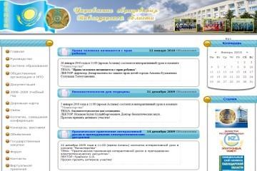 View the embedded image gallery online at http://pvlcitkz/kz/component/content/article?id=432:oblastnye-avgustovskie-sektsij-uchitelej-informatiki-informatika-p-n-m-alimderini-oblysty-tamyz-sektsiyasy# sigprogalleriab86e2e37c4
