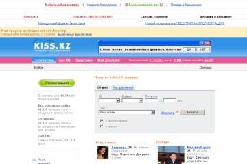 сайт самый знакомств казахстане лучший