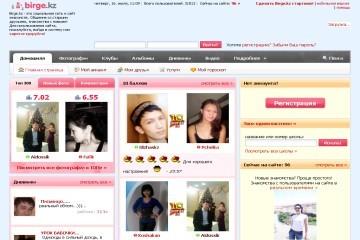 казахских знакомств сайт